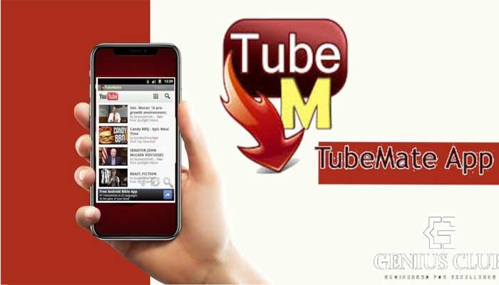 tube mate youtube downloader